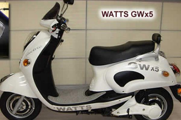 MotorsWatts Watts GW X5