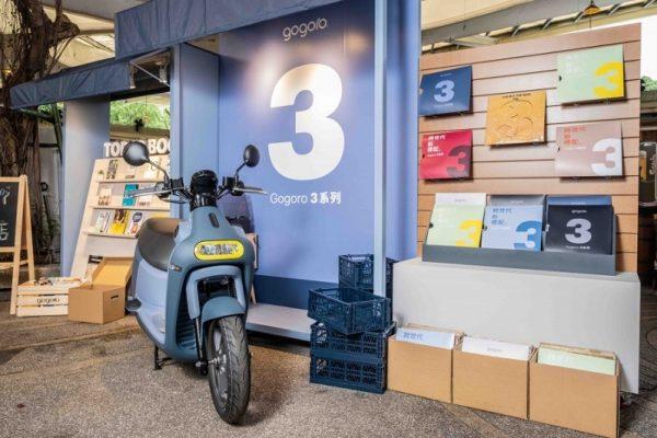 Gogoro 3, ideal para las grandes ciudades